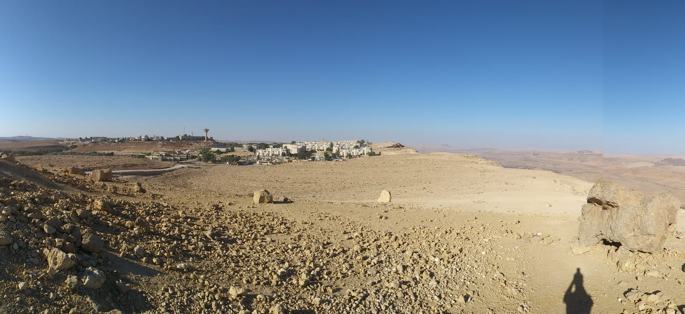 Things To Do in Mitzpe Ramon